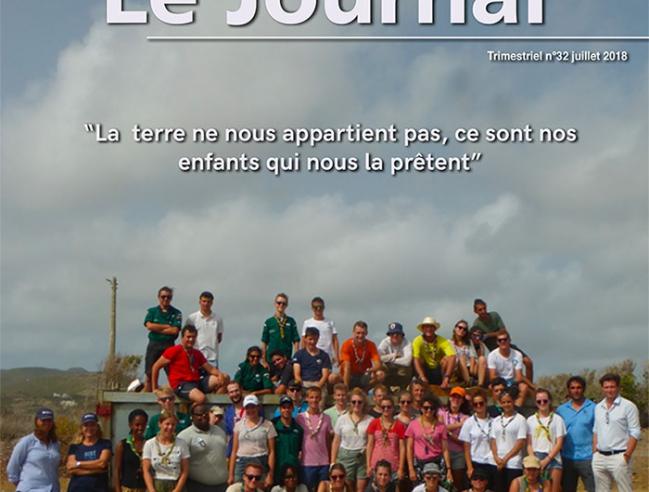 Journal #32 RNNSM